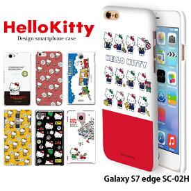 Galaxy S7 edge SC-02H ケース ギャラクシー docomo ドコモ ハード カバー sc02h デザイン サンリオ キティちゃん かわいい キャラクター グッズ