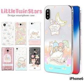 iPhone6 ケース アイフォン ハード カバー iphone6 デザイン サンリオ キキララ リトルツインスターズ かわいい キャラクター グッズ