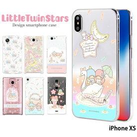 iPhone XS ケース アイフォン アイホン ハード カバー ipxs デザイン サンリオ キキララ リトルツインスターズ かわいい キャラクター グッズ