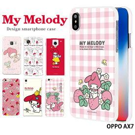 OPPO AX7 ケース 楽天モバイル オッポ ハード カバー ax7 デザイン サンリオ マイメロディ My Melody かわいい キャラクター グッズ