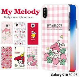 Galaxy S10 SC-03L ケース ギャラクシーエス10 galaxys10 docomo ドコモ sc03l ハード カバー sc03l デザイン サンリオ マイメロディ My Melody かわいい キャラクター グッズ