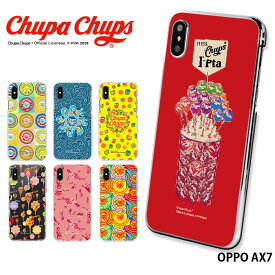 OPPO AX7 ケース 楽天モバイル オッポ ハード カバー ax7 デザイン チュッパチャプス Chupa Chups