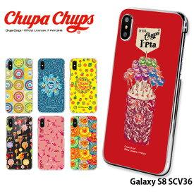 Galaxy S8 SCV36 ケース ギャラクシー au ハード カバー scv36 デザイン チュッパチャプス Chupa Chups