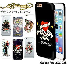 Galaxy Feel2 SC-02L ケース docomo ドコモ ギャラクシー ハード カバー sc02l デザイン エドハーディー Ed Hardy