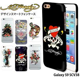 Galaxy S9 SCV38 ケース ギャラクシー au ハード カバー scv38 デザイン エドハーディー Ed Hardy