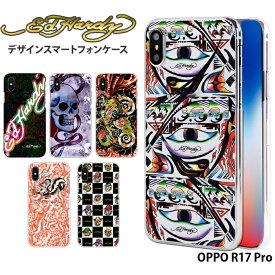 OPPO R17 Pro ケース 楽天モバイル オッポ ハード カバー r17pro デザイン エドハーディー Ed Hardy