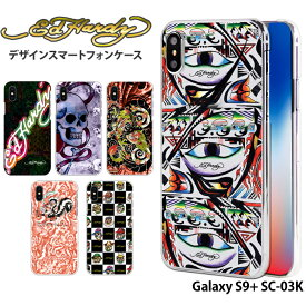 Galaxy S9+ SC-03K ケース ギャラクシー docomo ドコモ ハード カバー sc03k デザイン エドハーディー Ed Hardy