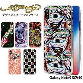 Galaxy Note9 SCV40 ケース au ギャラクシー ハード カバー scv40 デザイン エドハーディー Ed Hardy