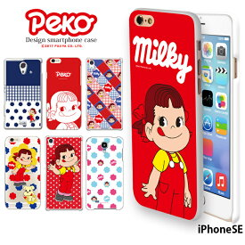 iPhoneSE ケース アイフォン ハード カバー iphonese デザイン ペコちゃん 不二家 かわいい キャラクター グッズ