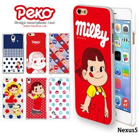Nexus5 ケース ネクサス Y!mobile ワイモバイル ハード カバー nexus5 デザイン ペコちゃん 不二家 かわいい キャラクター グッズ