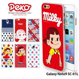 Galaxy Note9 SC-01L ケース docomo ドコモ ギャラクシー ハード カバー sc01l デザイン ペコちゃん 不二家 かわいい キャラクター グッズ