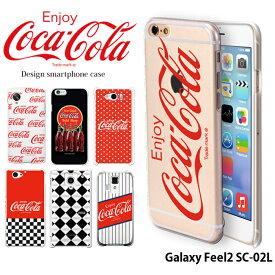Galaxy Feel2 SC-02L ケース docomo ドコモ ギャラクシー ハード カバー sc02l デザイン コカ コーラ COCA COLA