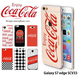 Galaxy S7 edge SCV33 ケース ギャラクシー au ハード カバー scv33 デザイン コカ コーラ COCA COLA