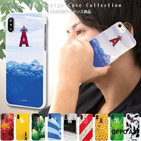 OPPO AX7 ケース 楽天モバイル オッポ ハード カバー ax7 デザイン MLB メジャーリーグ