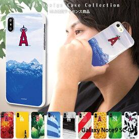 Galaxy Note9 SC-01L ケース docomo ドコモ ギャラクシー ハード カバー sc01l デザイン MLB メジャーリーグ