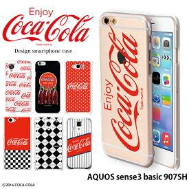 AQUOS sense3 basic 907SH ケース ハード スマホケース アクオス センス3 ベーシック 携帯ケース カバー デザイン コカコーラ coca cola