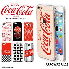 ARROWS Z FJL22 ケース スマホケース アロウズ au 携帯ケース ハード カバー デザイン コカコーラ coca cola