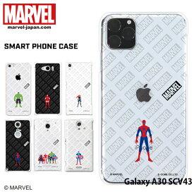 Galaxy A30 SCV43 ケース スマホケース galaxya30 ギャラクシー 携帯ケース ハード カバー デザイン marvel マーベル キャラクター