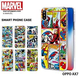 OPPO AX7 ケース 楽天モバイル オッポ ハード カバー ax7 デザイン マーベル グッズ MARVEL
