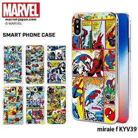 miraie f KYV39 ケース ミライエ au ハード カバー kyv39 デザイン マーベル グッズ MARVEL