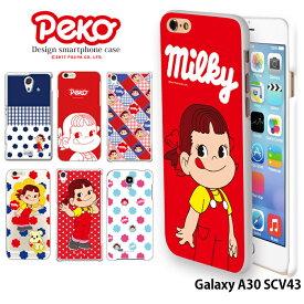 Galaxy A30 SCV43 ケース galaxya30 ギャラクシーa30 au UQmobile UQモバイル ハード カバー zb633kl デザイン ペコちゃん 不二家 かわいい キャラクター