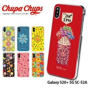 Galaxy S20+ 5G SC-52A ケース スマホケース ギャラクシーs20+ プラス sc52a 携帯ケース ハード カバー デザイン チュッパチャプス Chupa Chups