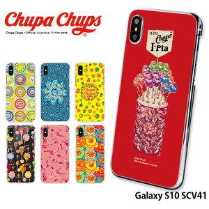 Galaxy S10 SCV41 ケース ハード カバー scv41 ギャラクシーエス10 ハードケース デザイン チュッパチャプス Chupa Chups