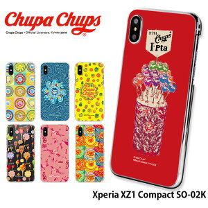 Xperia XZ1 Compact SO-02K ケース エクスペリア docomo ドコモ ハード カバー so02k デザイン チュッパチャプス Chupa Chups