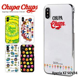 Xperia XZ SOV34 ケース エクスペリア au ハード カバー sov34 デザイン チュッパチャプス Chupa Chups
