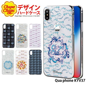 Qua phone KYV37 ケース スマホケース キュアフォン au 携帯ケース ハード カバー デザイン チュッパチャプス Chupa Chups