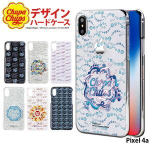 Pixel 4a ケース ハード カバー pixel4a ピクセル4a Pixel4a ハードケース デザイン チュッパチャプス Chupa Chups