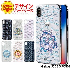 Galaxy S20 5G SCG01 ケース スマホケース ギャラクシーs20 携帯ケース ハード カバー デザイン チュッパチャプス Chupa Chups