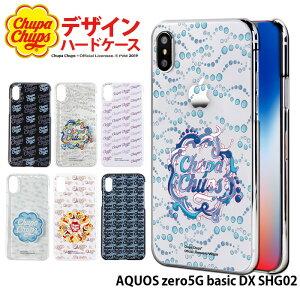 AQUOS zero5G basic DX SHG02 ケース ハード カバー shg02 アクオスゼロ 5g ベーシック ハードケース デザイン チュッパチャプス Chupa Chups