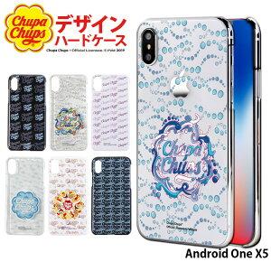 Android One X5 ケース ハード カバー androidonex5 アンドロイドワンx5 ハードケース デザイン チュッパチャプス Chupa Chups