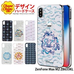 ZenFone Max M2 ZB633KL ケース スマホケース ゼンフォン 携帯ケース ハード カバー デザイン チュッパチャプス Chupa Chups