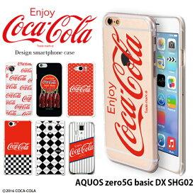 AQUOS zero5G basic DX SHG02 ケース ハード カバー shg02 アクオスゼロ 5g ベーシック ハードケース デザイン 「コカ・コーラ」 Coca-Cola コカコーラ