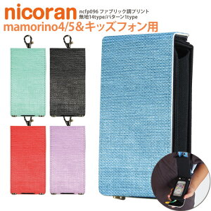 nicoran