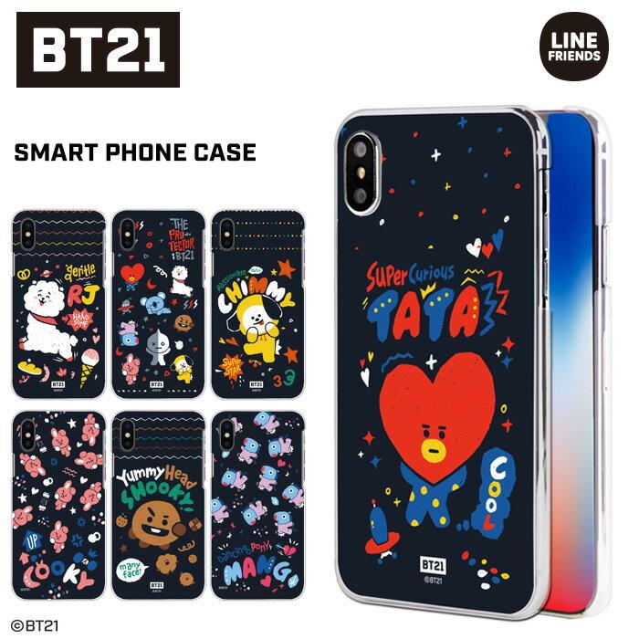 BT21 公式 グッズ スマホケース iPhoneXS iPhone XS MAX iPhoneXR iPhone8 AQUOS R2 Xperia Arrows m04 Galaxy Android one torn m17 など多機種対応 (TATA COOKY RJ CHIMMY KOYA MANG SHOOKY VAN) 携帯ケース ハード カバー 韓国 韓流 デザイン コラボ
