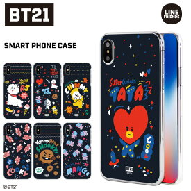 BT21 公式 グッズ スマホケース iPhoneXS iPhone XS MAX iPhoneXR iPhone8 AQUOS R2 Xperia Arrows m04 Galaxy Android one torn m17 など多機種対応 (TATA COOKY RJ CHIMMY KOYA MANG SHOOKY VAN) 携帯ケース ハード カバー 韓国 韓流 デザイン コラボ