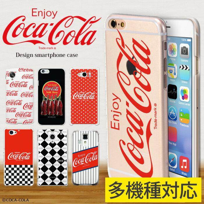 コカコーラ グッズ iPhoneX iPhone8 ケース ほぼ全機種対応 iPhone6S iPhone7 iPhoneSE Xperia XZ1 GALAXY s8 F-01K L-01K LGV35 nova 2 SC-01K SCV37 SH-01K SH-M06 SHV41 aquos r SO-01K SO-02K SOV36 701SO ZenFone 4 デザイン ハード