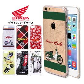 スマホケース 全機種対応 スーパーカブ ホンダ supercub iPhone xr AQUOS R3 iPhone8 Galaxy S10 Xperia1 TONE e19 Pixel 3a HUAWEI nova lite 3 Android One S5 ケース 携帯 ハード カバー コラボ アイフォン7 エクスペリア1 デザイン