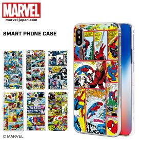 スマホケース 全機種対応 MARVEL マーベル グッズ iPhone xr AQUOS R3 iPhone8 Galaxy S10 Xperia1 TONE e19 Pixel 3a HUAWEI nova lite 3 Android One S5 ケース 携帯 ハード カバー コラボ アイフォン7 エクスペリア1 デザイン