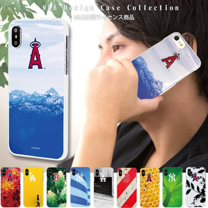 iPhoneXS iPhoneXS MAX iPhoneXR アイフォンXS ヤンキース スマホケース 全機種対応 (iPhone8 ケース iPhone7 AQUOS Xperia XZ2 XZ1 Galaxy P20 lite HW-01K Android One iPhoneSE) デザイン ハード MLB レッドソックス エンジェルス ドジャース LA コラボ