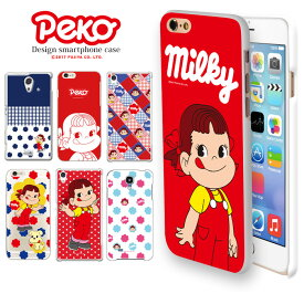 スマホケース 全機種対応 ペコちゃん グッズ iPhone xr AQUOS R3 iPhone8 Galaxy S10 Xperia1 TONE e19 Pixel 3a HUAWEI nova lite 3 Android One S5 ケース 携帯 ハード カバー コラボ アイフォン7 エクスペリア1 デザイン ミルキー PEKO