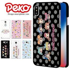 ペコちゃん グッズ ペコテール スマホケース 全機種対応 iPhoneXR iPhone8 ケース カバー iPhoneXS Max AQUOS sense2 HUAWEI nova lite 3 OPPO AX7 Pixel 3 Q Stylus Android One S3 S5 アイフォン アンドロイドワン ハード デザイン ミルキー PEKO コラボ かわいい