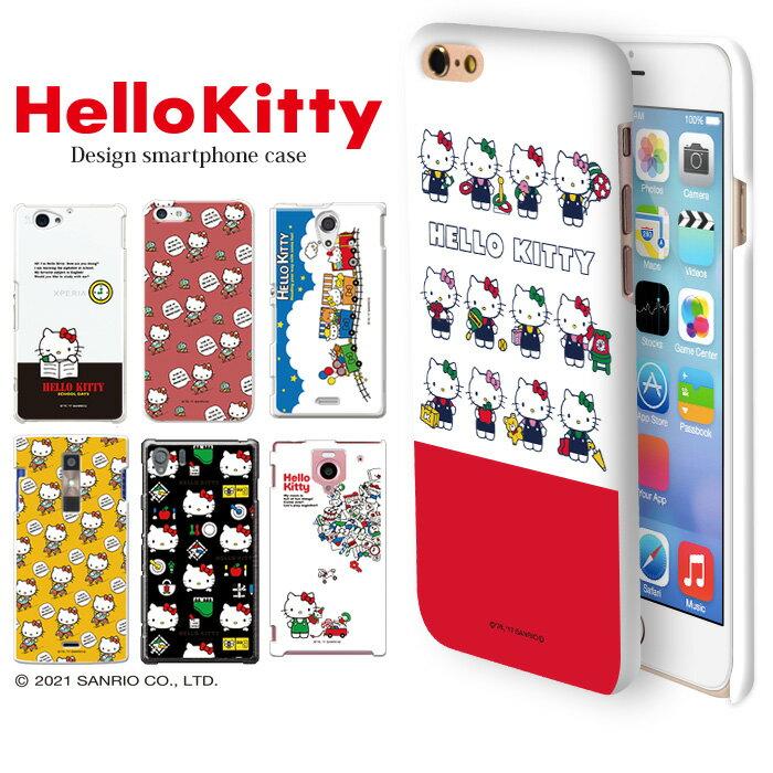 iPhoneXS iPhoneXS MAX iPhoneXR アイフォンXS ハローキティ ほぼ全機種対応 iPhone8 iPhone7 iPhoneSE Xperia Galaxy F-01K L-01K SC-01K SCV37 SH-01K AQUOS SO-02K 701SO arrows ZenFone 4 MO-01K 704KC P20 Pro サンリオ グッズ スマホケース デザイン ハード