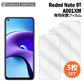 SoftBank Redmi Note 9T A001XM 保護フィルム フィルム 3枚入り 液晶保護 シート レドミ ノート film-a001xm-3