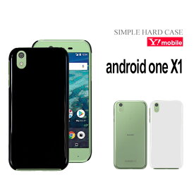 2782943e55 【アウトレット 処分品】 android one x1 ハードケース スマホケース スマートフォン スマホカバー スマホ カバー ケース