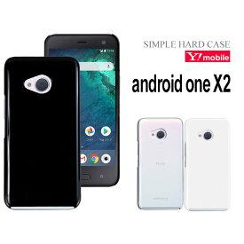 【アウトレット 処分品】 Android One X2 HTC U11 Life ハードケース スマホケース スマートフォン スマホカバー スマホ カバー ケース hd-androidonex2