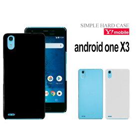 Android One X3 ハードケース スマホケース スマートフォン スマホカバー スマホ カバー ケース hd-androidonex3